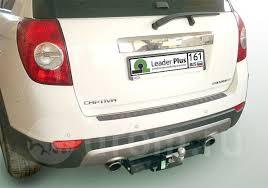 <b>Фаркоп</b> для <b>Chevrolet Captiva</b> 2006- <b>2013</b> - Багажники, <b>фаркопы</b> ...
