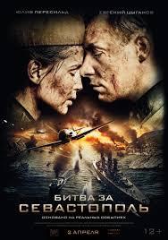 A Batalha de Sevastopol – Legendado