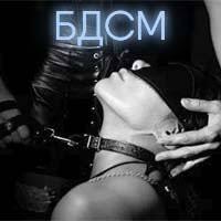<b>Упряжь</b> Bijoux Indiscrets <b>MAZE</b>-<b>H Harness</b>, коричневый, цена 2 ...
