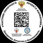<b>Супракс</b> капс. <b>400мг</b> №<b>6</b> в Волгограде - Аптеки Волгофарм ...
