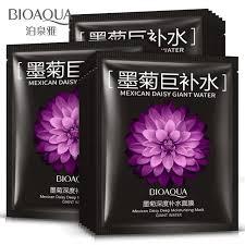 BIOAQUA Black <b>chrysanthemum</b> Mask <b>1PCS</b> | Shopee Malaysia