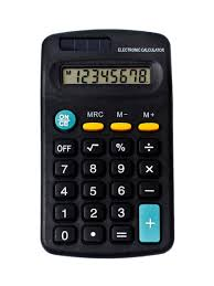 <b>Карманный</b> 8 разрядный <b>калькулятор</b> Beroma 8421221 в ...