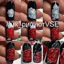Про <b>Ногти</b> (МК,материалы для <b>ногтей</b>)Nails PRO™ | Цветочные ...