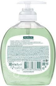 Купить <b>Мыло жидкое</b> Palmolive Нейтрализующее запах с ...