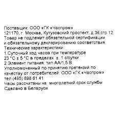<b>Часы</b> настенные «<b>Мишка</b>» круглые 29 см цвет морской в Москве ...