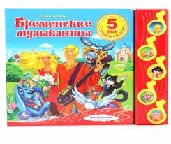Детские товары <b>Умка</b> (Umka) - «Акушерство»