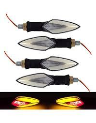 Turn Signal Lights: Car & Motorbike - Amazon.in
