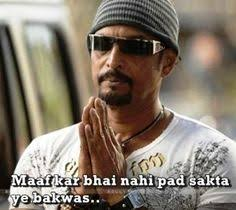 10 Cool Superb Nana Patekar Jokes, Memes, Funny Trolls For ... via Relatably.com