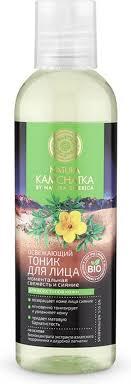 Natura Siberica Kamchatka <b>Освежающий тоник для</b> лица ...