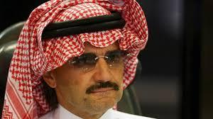 Privedeni saudijski prinčevi i ministri | Saudijska Arabija News | Al ...
