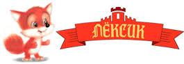 """<b>Детские</b> товары <b>Агат</b> (Нижний Новгород) - """"Лёксик"""" Коляска ..."""