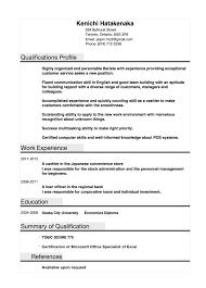 to write a resume profile  seangarrette coto