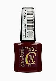 Гель-<b>лак для ногтей</b> Chatte Noire №1010 серебряный ...
