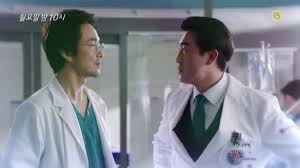 r tic doctor teacher kim episode spoilers all out war in r tic doctor teacher kim episode 7 spoilers all out war in doldam hospital president do blames seo jung for im bum s unauthorized surgery