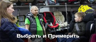 Детское <b>автокресло Cybex Solution Z-Fix</b> - купить в Пятигорске с ...