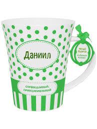 Кружка Be <b>Happy</b> 5297349 в интернет-магазине Wildberries.ru