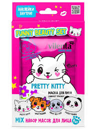 Подарочный набор ANIMAL MASK FUNNY <b>BEAUTY</b> SET PRETTY ...