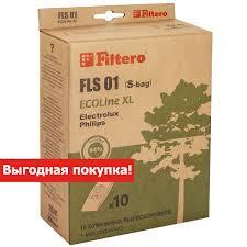 <b>Мешки</b>-<b>пылесборники Filtero FLS</b> 01 (S-bag) ECOLine XL, 10 шт + ...