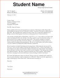 cover letter for high school student  denial letter sample