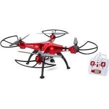 Quadcopter, купить по цене от 1275 руб в интернет-магазине ...