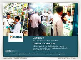 An Internationa Advertising  amp  Marketing Agency  Epage global profile