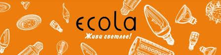 <b>Ecola</b>.spb.ru светодиодные лампы ленты | ВКонтакте