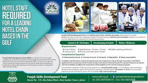punjab skills development fund job hotel staff commis ii iii punjab skills development fund job hotel staff commis ii iii chef helper