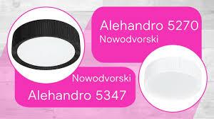 Потолочный <b>светильник Nowodvorski Alehandro 5270</b>, 5347 - 3D ...