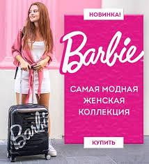 Каталог чемоданов <b>American Tourister</b> – купить <b>чемодан</b> в ...