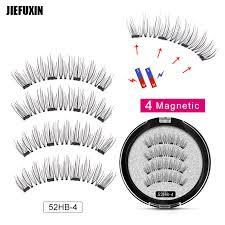 4 <b>Magnetic Eyelashes Extension</b> Natural False Eyelash on magnets ...