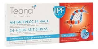 <b>Сыворотка для лица Антистресс</b> 24 часа 24-Hour Antistress ...