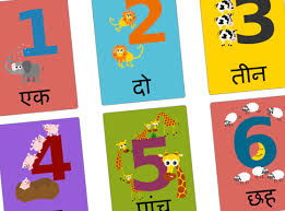 Image result for hindi language learning