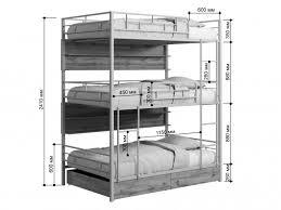 <b>Трехъярусная кровать Эверест</b> (<b>120х190</b>) Коричневый , артикул ...
