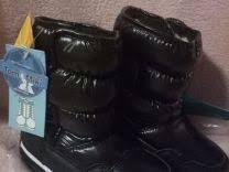 Сапоги, <b>ботинки</b> - купить обувь для <b>мальчиков</b> в интернете - в ...