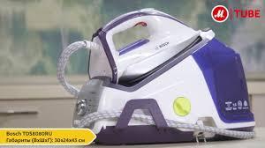Обзор <b>парогенератора Bosch</b> HygienicSteam TDS8080RU от ...