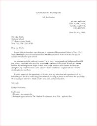introduction letter for job memo formats introduction letter job application