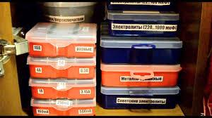 <b>Хранение</b> мелочей. Коробки IKEA и <b>Полимербыт</b>, обзор. - YouTube