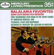 Balalaika Favorites - Vitaly Gnutov, <b>Osipov State Russian Folk</b> ...