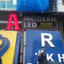 <b>Modern Led</b>, Mahape - Sign Board Dealers in Navi Mumbai ...