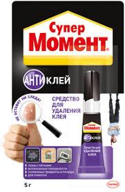 Очиститель МОМЕНТ <b>Супер Момент Антиклей</b>,блист. – купить в ...