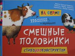 <b>Книги</b>, издательство: <b>Росмэн</b> купить онлайн   Книжный интернет ...