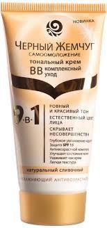 Черный Жемчуг <b>Тональный крем Увлажняющий антивозрастной</b> ...