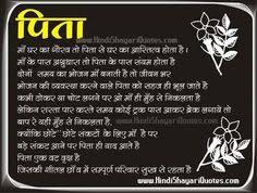 Shayari on Love in Hindi - Zindagi nahi mujhe tumse pyaari, Images ... via Relatably.com
