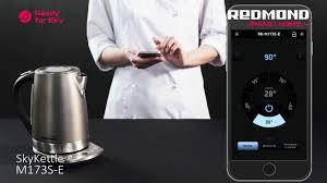 Как подключить умный <b>чайник REDMOND</b> SkyKettle M173S-E к ...