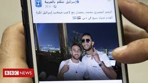 Egypt singer Mohamed <b>Ramadan</b> faces lawsuit over photo with ...