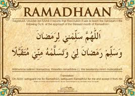 walldes-download.com | Ramadan Quotes image Category