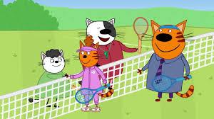 <b>Три кота</b> | Теннис с папой | Серия 64 | Мультфильмы для детей ...