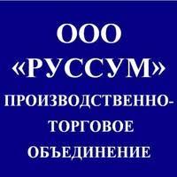 "OOO РУССУМ - ген.директор - ООО ""РУССУМ"" | LinkedIn"