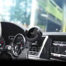 Автомобильный <b>держатель</b> зарядка для телефона <b>Hoco CA35</b> ...