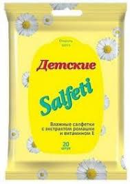 <b>Влажные салфетки Salfeti</b>, <b>детские</b>, 20 штук | Купить с доставкой ...